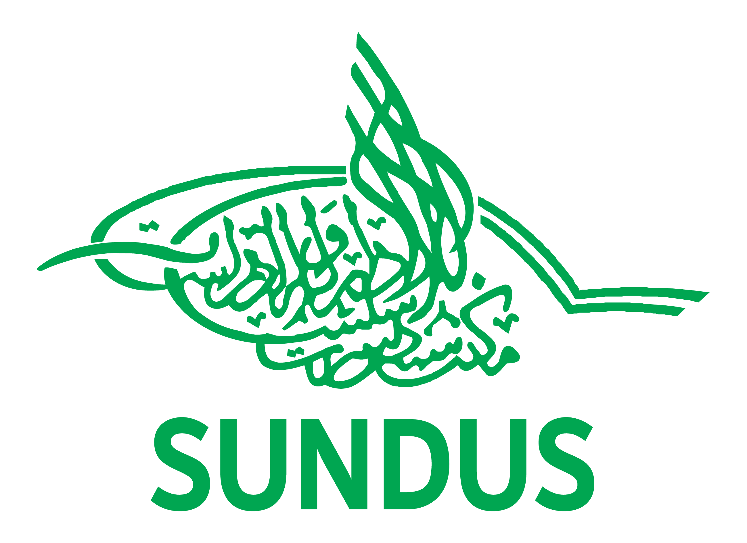 SUNDUS MANAGEMENT CONSULTANCY